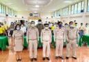 นิเทศ ติดตามการเตรียมความพร้อมก่อนเปิดภาคเรียน ที่ 1 ปีการศึกษา 2564